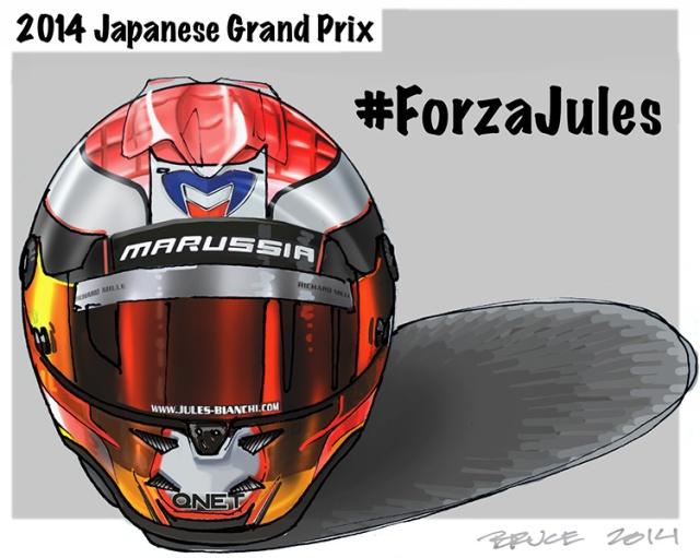 2014 Japanese